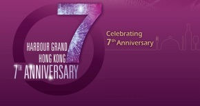 7th Anniversary Dining Offers