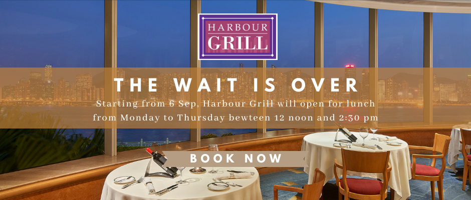Harbour Grill